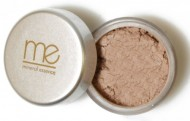 Mineral Essence (me) Matte Eye Shadow – Silver Maple 2 gm (Compare to Bare Escentuals and Bare Minerals)