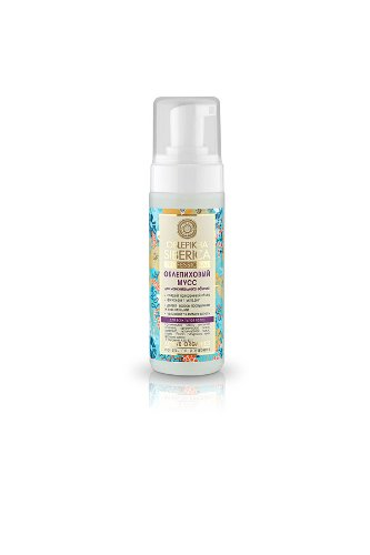 Active Organic Sea Buckthorn Volume Hair Mousse 150 Ml (Natura Siberica)