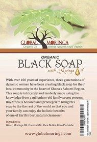 Raw African Black Soap From Ghana, Pure and Organic (with Moringa Oil)