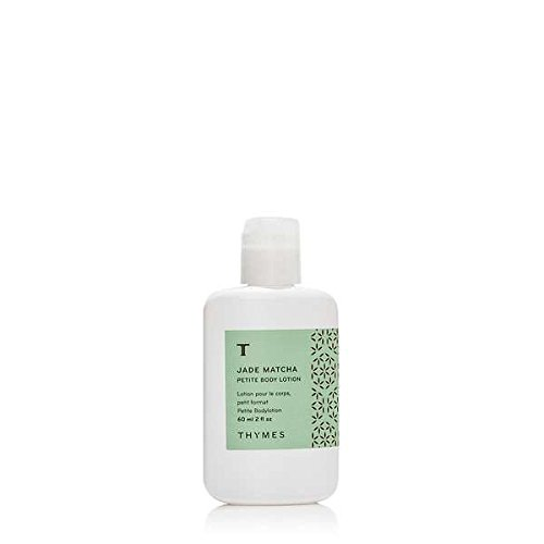 Thymes Jade Matcha 2oz Body Lotion