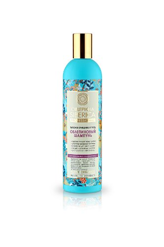Active Organic Sea Buckthorn Shampoo for Normal and Oily Hair 400 Ml (Natura Siberica)