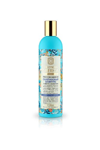Active Organic Sea Buckthorn Shampoo for Damaged Hair 400 Ml (Natura Siberica)
